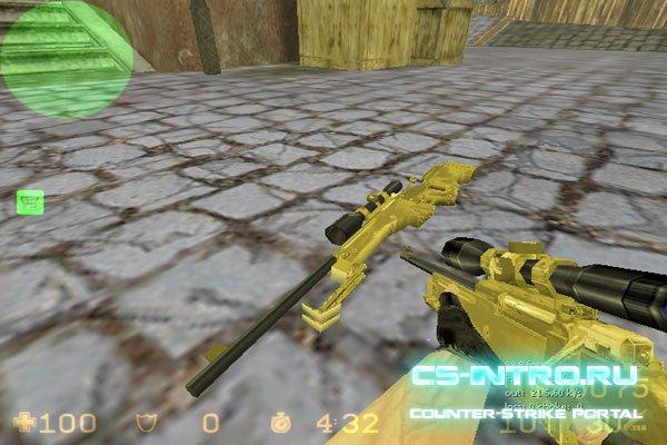 читы на кс 1.6 золотые оружие
