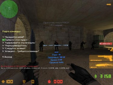 Counter-Strike 1.6 v35 Non-Steam