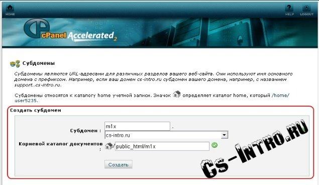 Статья делаем буквенный IP от сайта