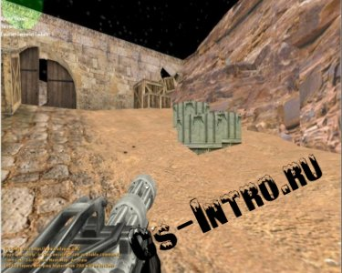 Плагин оружия Minigun