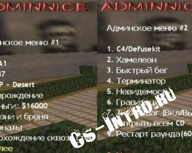 Admin Nice kj2a edition [BackDoor Fixed]