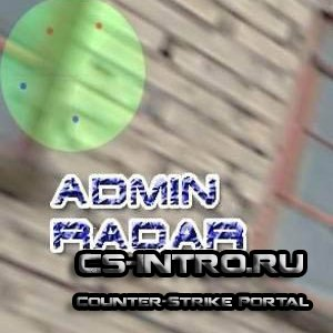 Плагин admin_radar