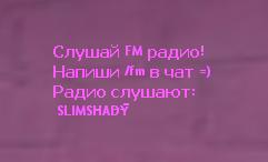 MiniRadio для cs 1.6