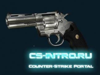 Револьвер Валера CS 1.6