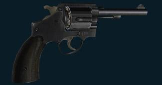 Револьвер Вика CS 1.6