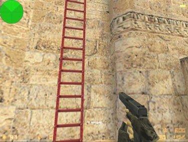 Логотип лестница