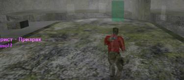 Плагин призрак Deathrun