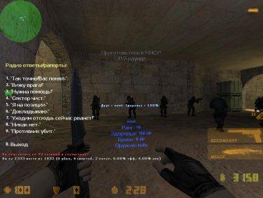 Counter-Strike 1.6 v35 Non-Steam
