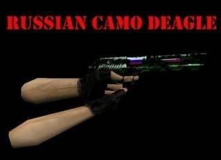 Russian Camo DEAGLE by VLADDI4OK