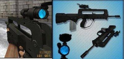 A Famas Rifle
