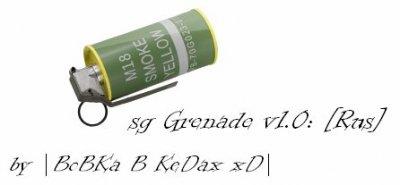 sg Grenade v1.0: [Rus]