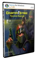 Клиент игры Counter Strike 1.6 by Smions