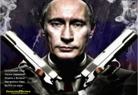 Counter-Strike 1.6 от Путина 11 января 2016