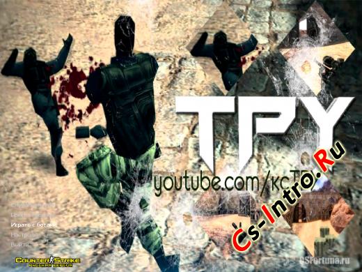 Counter-Strike 1.6 от ТРУ с пушками из CS:GO